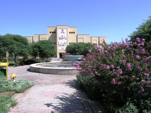 agriculture faculty building 2